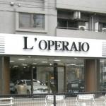 shop005