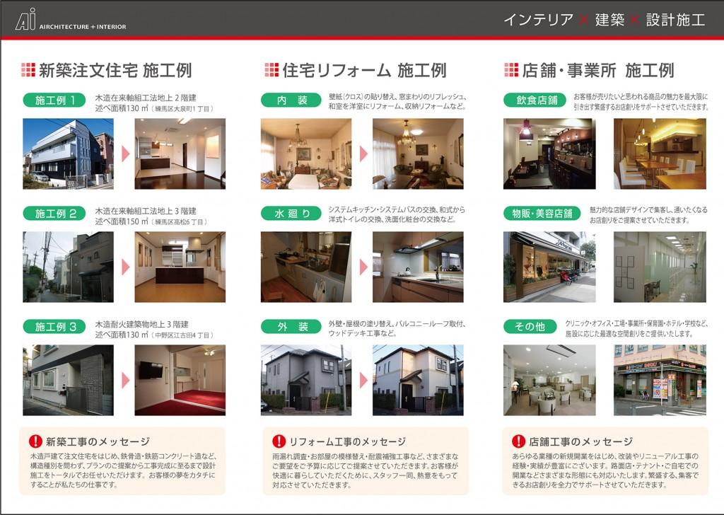 yamato_k_leaflet_img03_b_